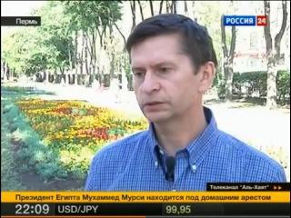 В Перми реаниматолог забил пациента до смерти за