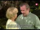 Ради твоей любви-57 серия (субтитры)