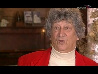 Ну, Котёночкин, погоди! (2007)