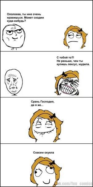 Яна Ганич