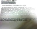 Слава Тюленёв фото #20