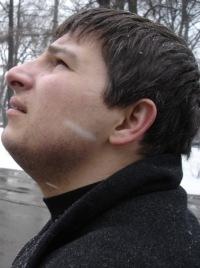 Константин Ерофеев