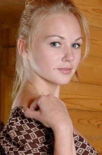 Яна Нефедова, 16 января 1996, Москва, id44269469