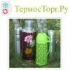 ТермосТорг.Ру — интернет магазин термосов