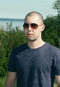 Александр Смирнов, Пермь