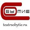 Teatr Sobytie
