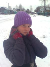 Аня Пустовалова