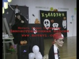 2012 год, день осенних ужасов - Хэллоуин - в школе