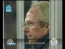 Лига Чемпионов 1999-00 1 групповой раунд 6 тур Группа A Динамо Киев - Лацио 1 тайм [HD]