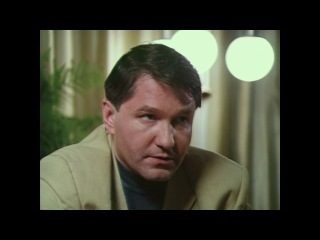 Фильм онлайн: Тонкая штучка (1999)
