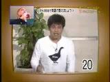 Gaki No Tsukai -English Lesson- РЖАКА)))