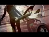 «Со стены друга» под музыку Дима Брюханов - Воспоминания [ЧБ rec.] (Flate prod.). Picrolla
