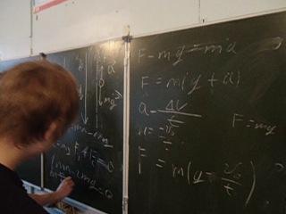 Что происходит в кабинете физики в 5 часов вечера