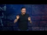 Ricky Gervais - Science/Рики Джервейс - Наука (Кузьма)