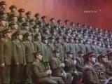 Дважды Краснознамённый Академический ансамбль песни и пляски Российской Армии имени А. В. Александрова - Соловьи