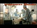 Лекарство против страха 6 серия 2013