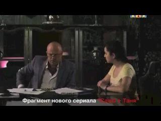 Универ Саша и Таня уникальные кадры сериала
