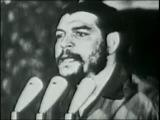 Речь Че Гевары с переводом