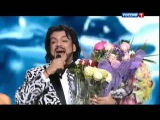 Лучшие песни 2012. Ф. Киркоров Мне не жаль. Ф. Киркоров, А. Лорак Гимн уходящим мечтам.