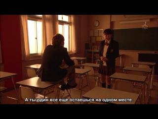 Хулиган-кун и Очкарик-чан / Yankee-kun to Megane-cahn 2 серия субтитры