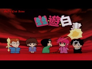 Episodul 105 Marea Bătălie Din Lumea Demonilor Încep Preliminariile