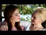 Со стены Виолетта 2 сезон 101 серия на русском под музыку