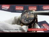Видеообзор мужских чаcов Ulysse Nardin El Toro AAA class copy☼★ இ ● ПЛАНЕТА ЧАСОВ ● இ ★