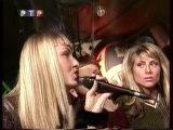 Звуковая Дорожка (РТР, 1999). Группа 'Стрелки'