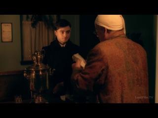 Записки юного врача/A Young Doctor's Notebook - 2 сезон 1 серия (2013) [LostFilm]