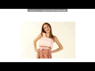 «Скрытый альбом с картинками для конструктора МиниТестов» под музыку Martina Stoessel   - En Mi Mundo ( OST  виолетта). Picrolla
