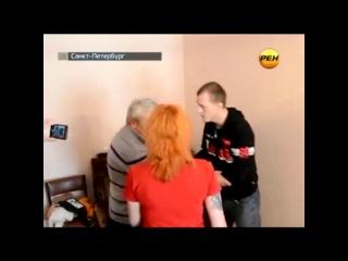 Оккупай-Педофиляй Петербург на рен-тв