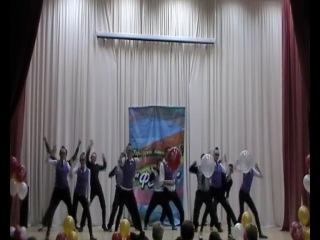 БОЛЬШАЯ ПЕРЕМЕНА (наш танец)