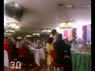 Комбинация - Луис Альберто (съемка 1992)