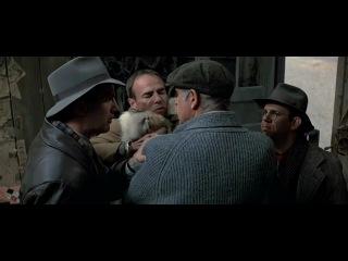 НЕПРИКАСАЕМЫЕ (1987) Кевин Костнер, Шон Коннери, Роберт Де Ниро, Энди Гарсиа