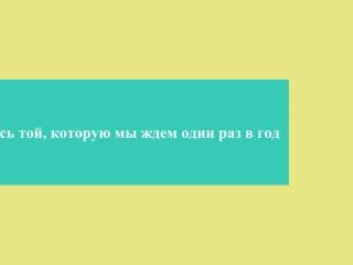 участие в Чемпионате по парикмахерскому искусству, декоративно2 косметике и маникюру - ШАРМ 2013