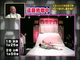 Gaki No Tsukai #855 (2007.05.20) — Panties Removal