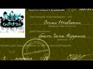 «С моей стены» под музыку WTF! - Прилетела в Крым и сразу на тусовку, Этож казантип, что за нах?Вова, я просто танцую голой!))). Picrolla