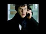 Sherlock под музыку Chris Cornel - You Know My Name (из кф Джеймс Бонд - Агент 007 - Казино Рояль). Picrolla