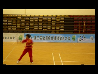 Чемпион Китая 2013 г. по тайцзи жоулицю Цю Юйчэн