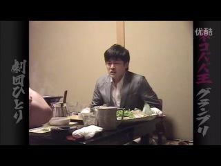 Gaki no Tsukai #1111 (2012.06.24) - NEKOBABA Grand Prix Part 2