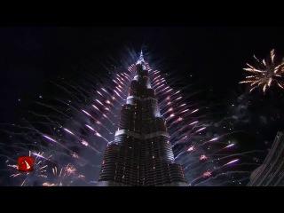 Абалдеть !  КРУТО !  Новогодний фейерверк в Дубае вошел в книгу рекордов Гиннеса 2014 года !