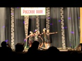 Младший состав коллектива современно-эстрадного танца