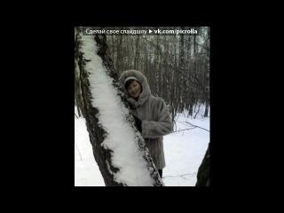 Татьянка под музыку Русские народные песни для детей Во саду ли в огороде Picrolla