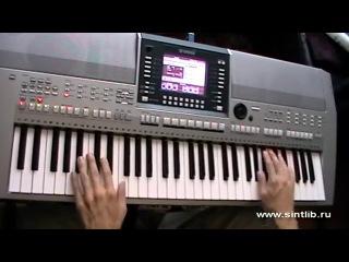 Игра на синтезаторе минусовки