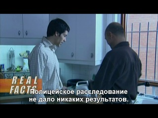 Амнезия загадка Джеймса Брайтона  Amnesia The James Brighton Enigma 2005