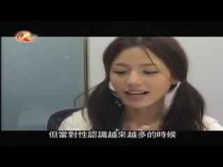 Tina yuzuki - getting interviewed
