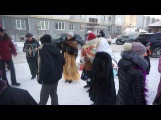 Танцы под гармошку во дворе, благотворительная елка, блюхера д.30, Дед Мороз Курган