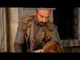 «Хюррем і Сулейман» под музыку Султан Ураган и Марина Алиева -  Горький вкус сладких губ............... Picrolla