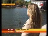 новости СТБ про Софию Святодух