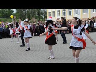 г. Пионерский. Флешмоб на последний звонок 25.05.2013